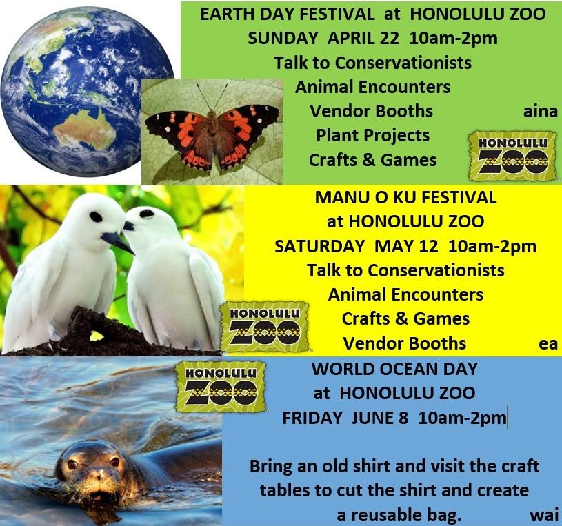 Honolulu Zoo Home
